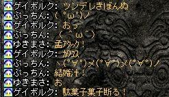 20-1-8-7.jpg