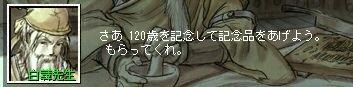 20-2-20-2.jpg
