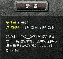 20-2-24-2.jpg