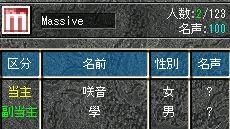 20-2-8-5.jpg