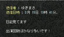 20-3-15-10.jpg
