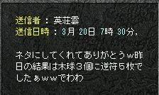 20-3-20-2.jpg