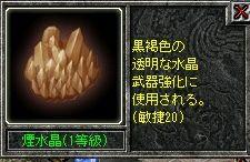 20-3-22-5.jpg