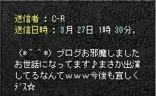 20-3-27-1.jpg