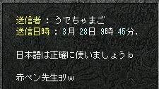 20-3-28-3.jpg