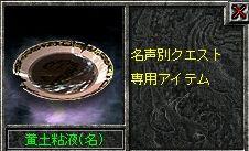 20-4-17-11.jpg
