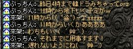 20-4-27-1.jpg