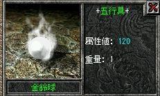 20-4-6-5.jpg