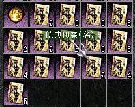 20-4-8-1.jpg