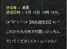 20-5-13-2.jpg