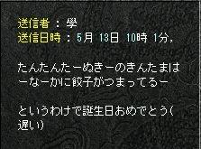 20-5-13-3.jpg