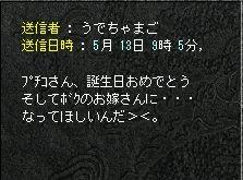 20-5-13-4.jpg