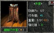 20-5-13-7.jpg