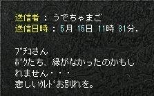 20-5-15-2.jpg