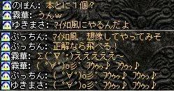 20-5-28-10.jpg