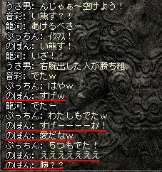20-5-29-9.jpg
