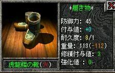 20-5-6-4.jpg