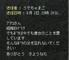 20-6-2-8.jpg
