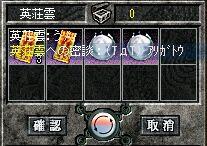 20-6-21-1.jpg