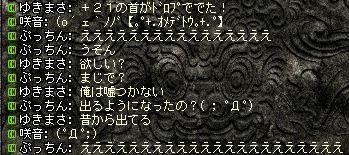 20-7-1-1.jpg