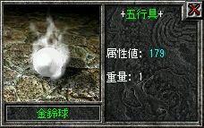 20-7-15-7.jpg