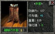 20-7-15-8.jpg