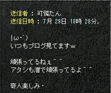 20-7-31-10.jpg