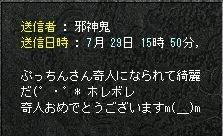 20-7-31-11.jpg