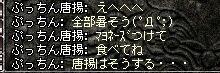 20-7-8-4.jpg