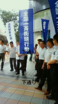 2008_0629・抵シ鯉シ撰シ撰シ倥 <!--▼続きを読むここから▼--> <div class=