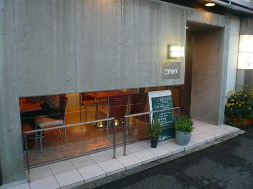 080511-Cafe-au-lait-(カフ
