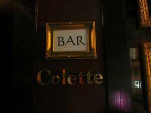Bar colette