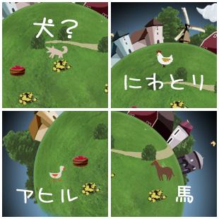 torahoshi7-31-2.jpg