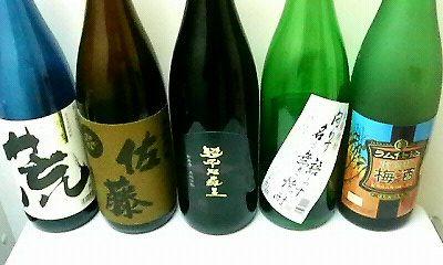 お酒0805-3