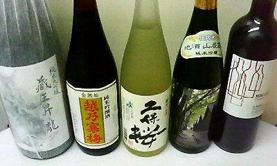 お酒0805-5