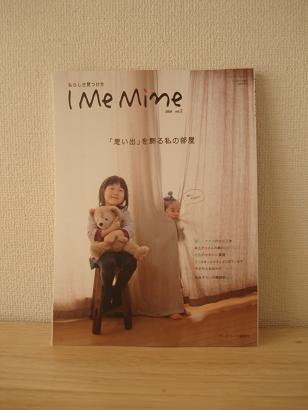 I ME MINE vol.2