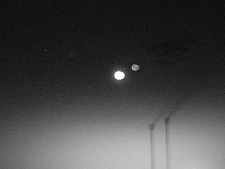 UFOたん