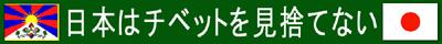 green-400-bar.jpg