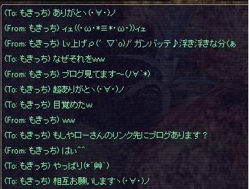 超ありがとーヽ(・∀・)ノ