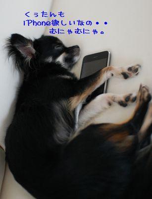 020_20080715204807.jpg