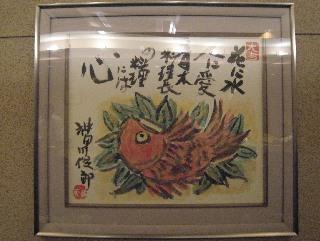神田川さんの絵