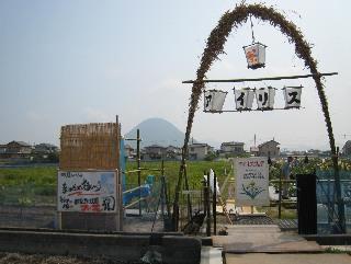 アイリス園ゲート