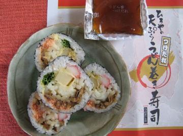 天ぷらうどん巻寿司 クリック拡大