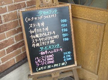 isikoro0808-2.jpg