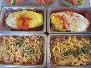 スパゲティとオムライス