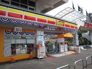 kokudo-ferry1.jpg