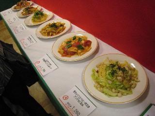 スパゲッティーニの見本