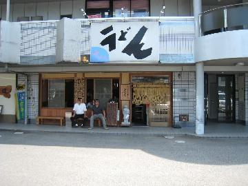 nakamuradoki0807-2.jpg