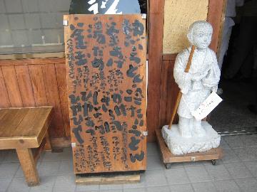 nakamuradoki0807-3.jpg