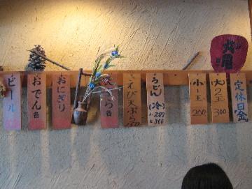 nakamuradoki0807-4.jpg